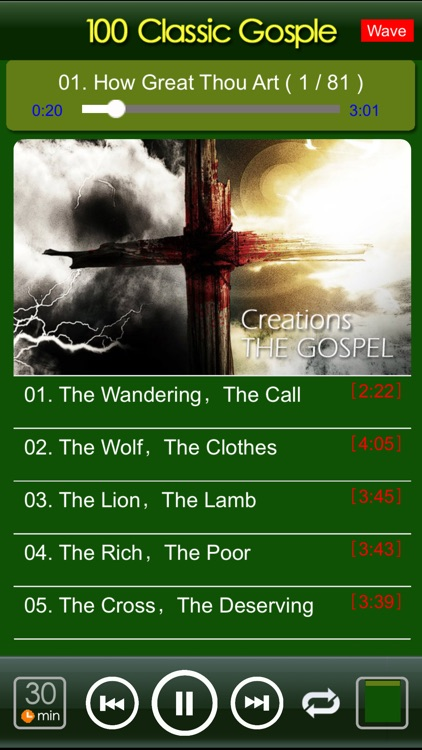 [7 CD] Gosple Classic 100 screenshot-1