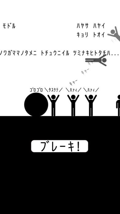 ワタシ ヲ (デキルダケ ギリギリデ) マモッテ ScreenShot0