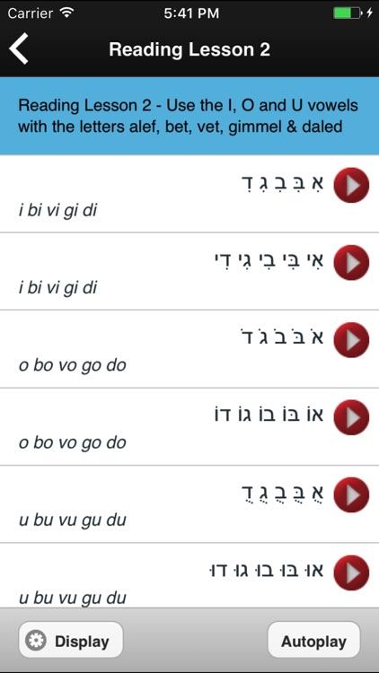 Learn Hebrew Pod screenshot-3