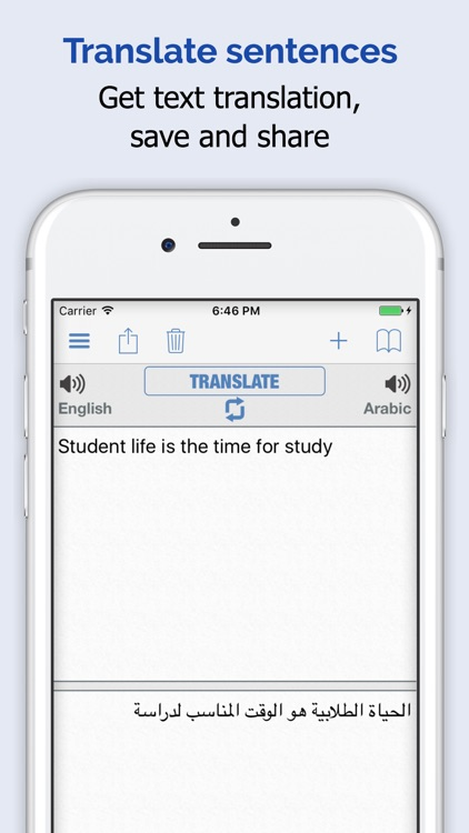 Arabic Dictionary Elite screenshot-2