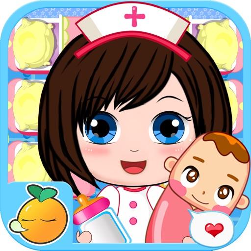 Уход Новорожденный ребенок игра Больница по уходу