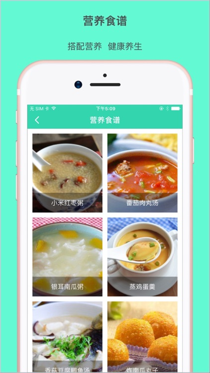 Recipe Box Pro - Cookbook Master & Recipe Gallery screenshot-2