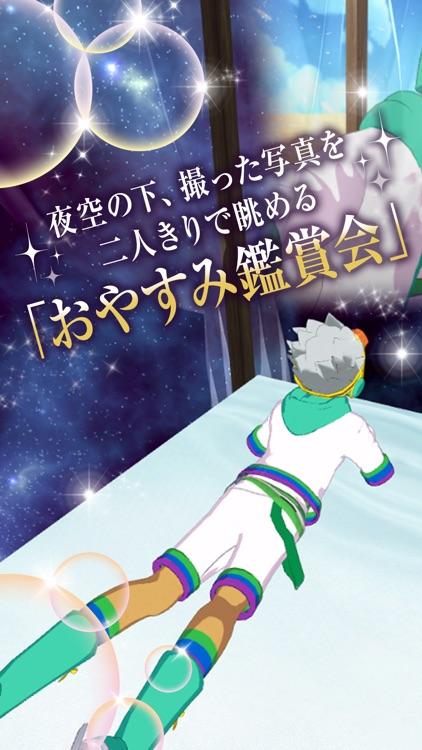キンプリVR おひるね撮影会-カヅキ編- screenshot-3