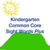 Kindergarten Common Core Sight Words Plus