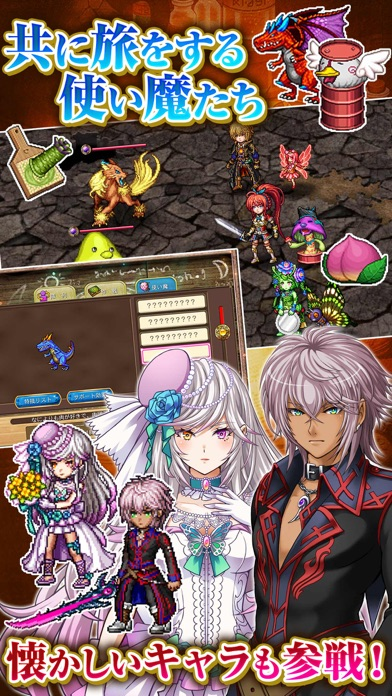 RPG ブランドルの魔法使いのスクリーンショット4