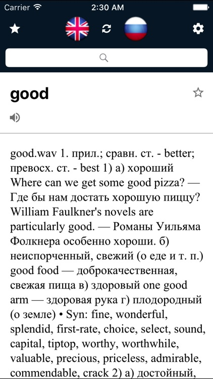 Russian English Dictionary