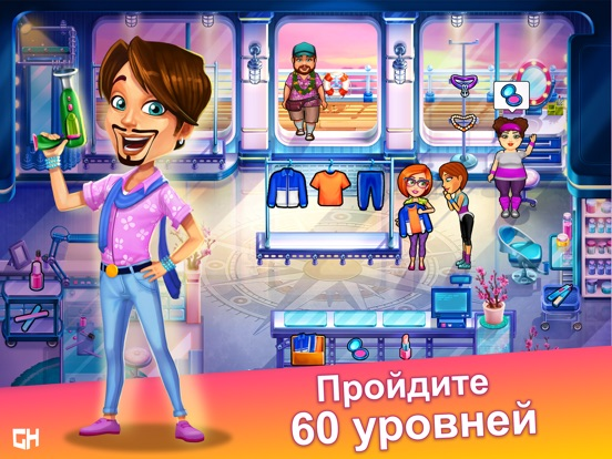 Sally's Salon 1 для iPad