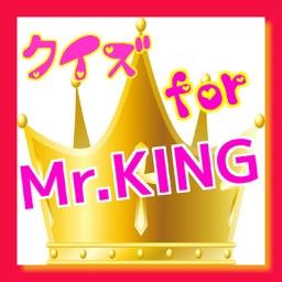 クイズ for Mr.KING