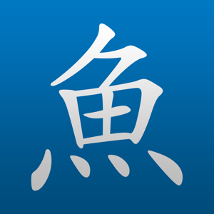 Pleco Chinese Dictionary app