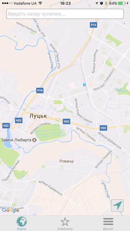 Транспорт Луцька