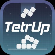 Activities of TetrUp