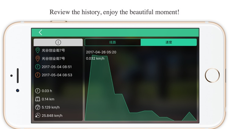 Bike Tracker Pro - Cycling Navigation&Speedometer screenshot-3