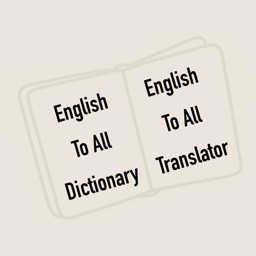 English To All Language Dictionary and Translator
