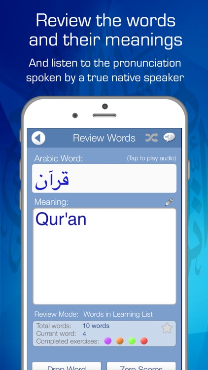 Learn Arabic Audio FlashCards