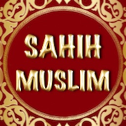 Sahih Muslim Sayings of Prophet Mohammed (PBUH)