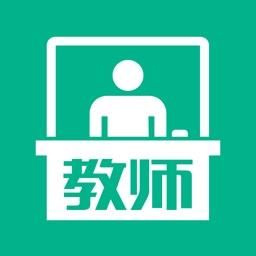 教师在线-2017考教师资格证、教师招聘必备
