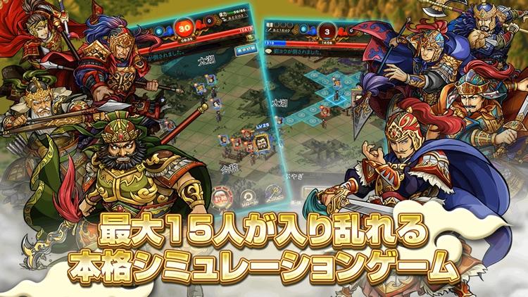 三国志ロワイヤル-サンロワ【三国志シミュレーションRPG】 screenshot-3