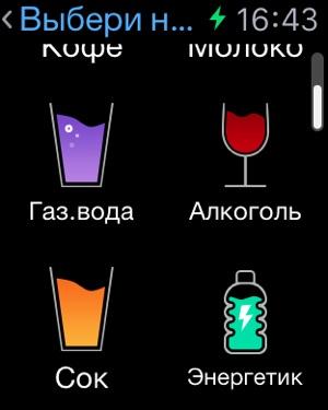 Моя Вода: Трекер и Контроль Воды, Напоминание Пить Screenshot