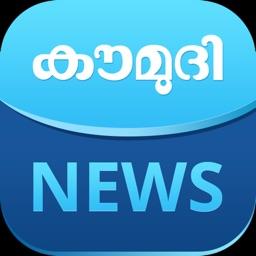Kaumudi News