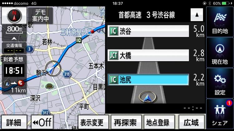 NAVIelite カーナビ 渋滞情報プラス screenshot-4