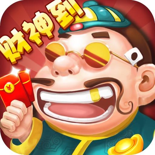 游戏 - 斗地主单机版游戏 iOS App