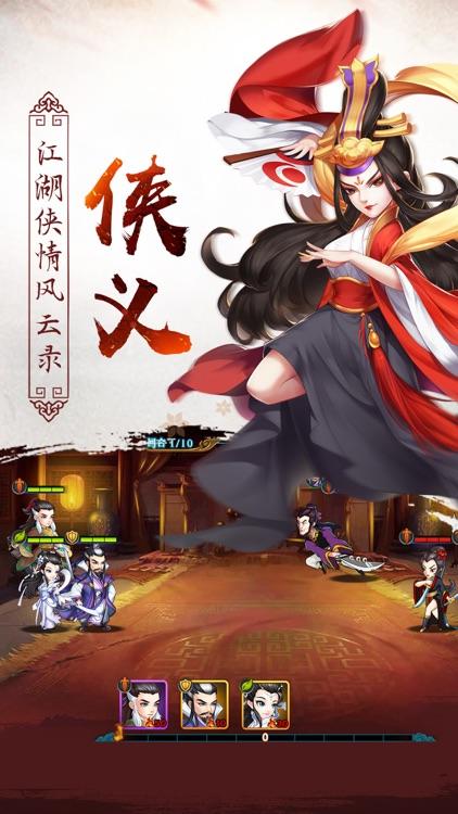 江湖:乔峰传-大型3D武侠经典手游
