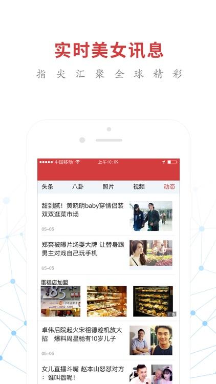 Wifi key manager-one key link to share hots screenshot-3