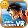 BotsNew DBZ 舞空術VR - iPhoneアプリ