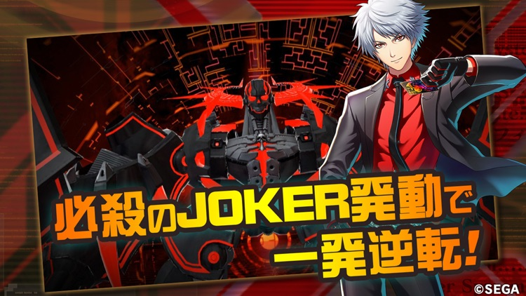 CODE OF JOKER Pocket screenshot-3