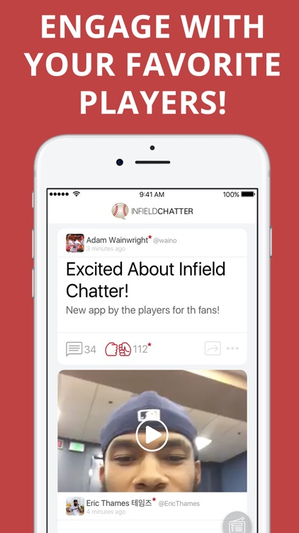 Infield Chatter