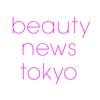 "beauty news tokyo 圏外でも読める""きれいのニュース"""