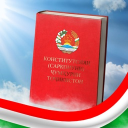 Конституция РТ / Constitution of Tajikistan