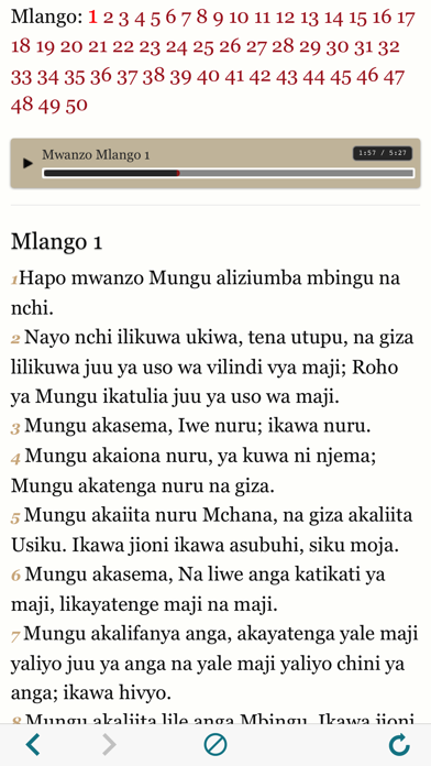 Biblia Takatifu : Bible in Swahili Audio book screenshot two