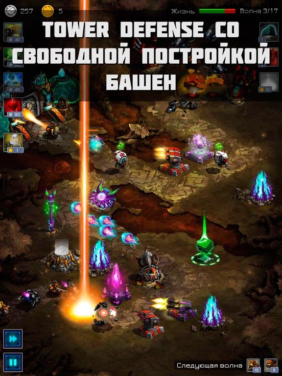 Ancient Planet Defense HD на iPad