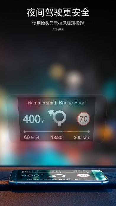 Navmii GPS 印度: 離線導航屏幕截圖5