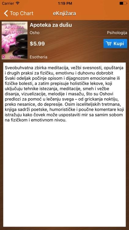 eKnjizara screenshot-3