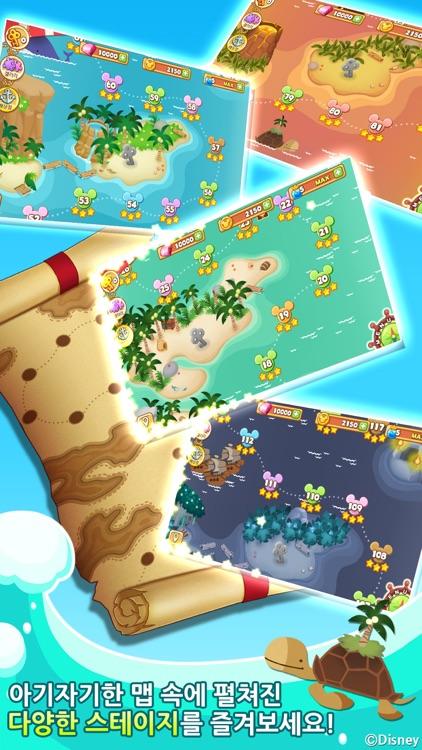 디즈니 틀린그림찾기 for Kakao screenshot-4