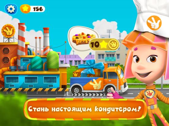 Фиксики Кухня: Игры для Детей, Готовить Еду, Торты на iPad