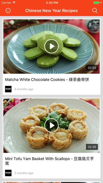 Chinese Recipes: Food recipes, cookbook, meal planScreenshot of 4
