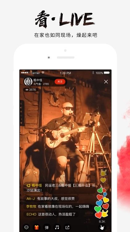 元音乐-无原创,不音乐 screenshot-3