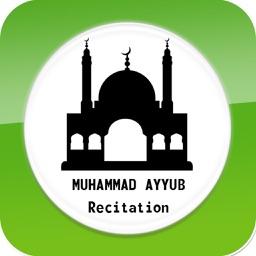 Quran Recitation by Muhammad Ayyub