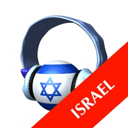 Radio Israel HQ