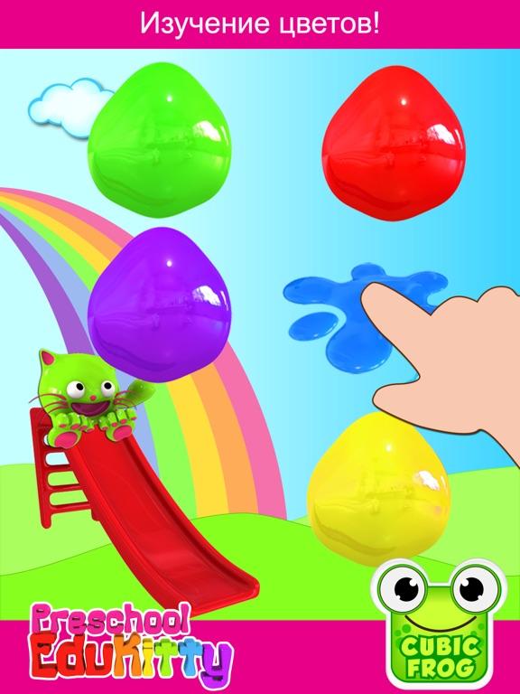 игры для малышей-EduKitty на iPad