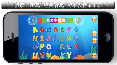 儿童宝宝必备必背三个挂图表 - 读书派出品 screenshot 3