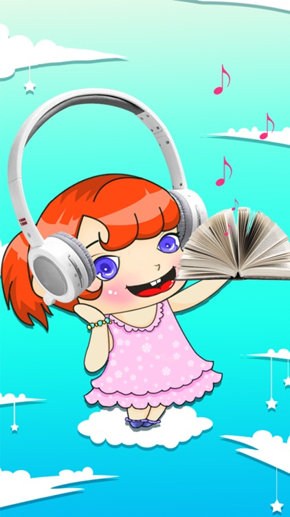 儿童有声百科全书