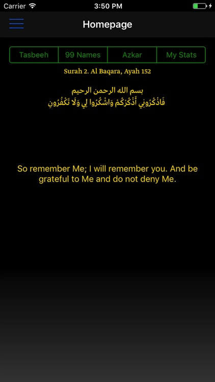 Dhikr Allah screenshot-0