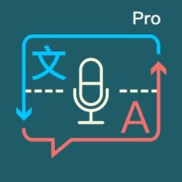Voice Translator Pro - Language Speech Translate