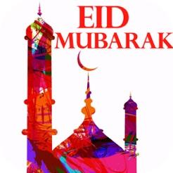 Beautiful Official Eid Al-Fitr Greeting - 246x0w  2018_319068 .jpg