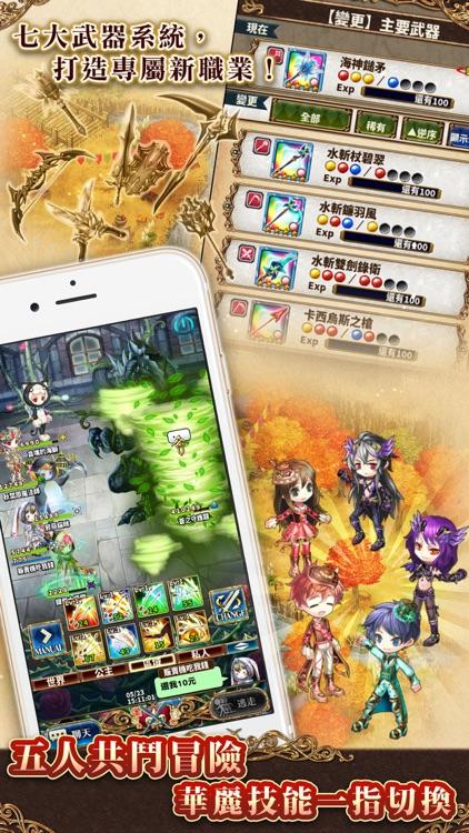 公主之塔 screenshot-2