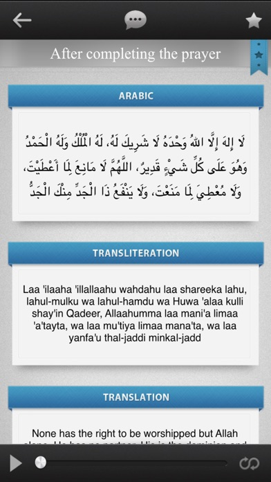 Screenshot for myDuaa: Fortress of a Muslim | حصن المسلم in India App Store
